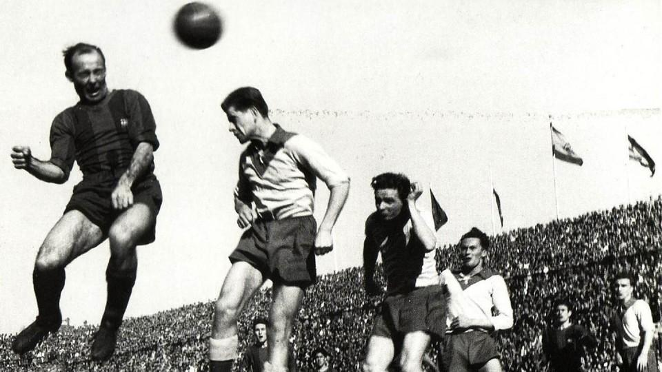 César Rodriguez (1942–1955), 232 gól