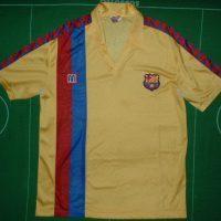 1984-1990 2.számú